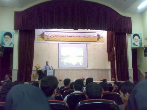 تصویر مراسم و همایش دانشگاه مازندران 8