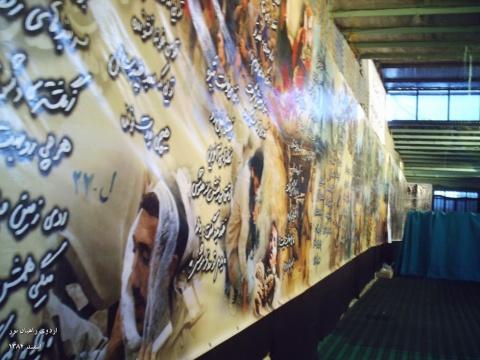 اردوی راهیان نور دانشگاه مازندران (اسفند 1384) 30