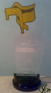 تنديس-چهارمين-جشنواره-سراسري-نشريات-بسيج-دانشجويي-در-دانشگاه-گيلان